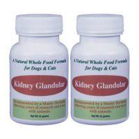 kidney-glandular-for-dogs-2